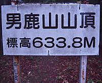 022_2