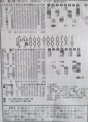 019_3