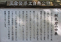Img_1357_2