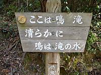 013_2