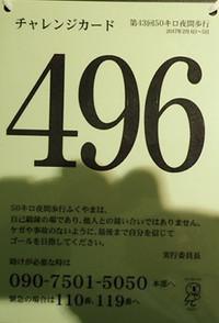 P2030047