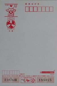 P5210010