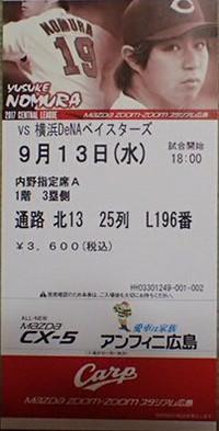 P9050079_2