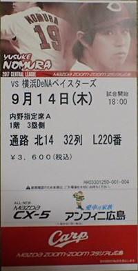 P9050080